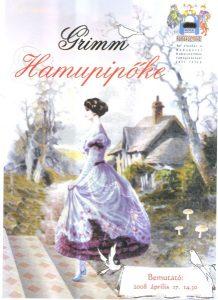 hamupipoke_20100317_1377086775.jpg