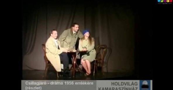 Holdvilág Kamaraszínház kisfilm - A Magyar Kultúra Napja alkalmából